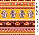 pakistani or indian truck art ... | Shutterstock .eps vector #1298357728