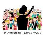 public political meeting.... | Shutterstock .eps vector #1298379238