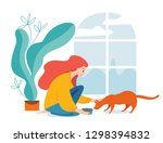 vector hygge illustration with... | Shutterstock .eps vector #1298394832