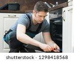 professional handyman in...   Shutterstock . vector #1298418568