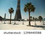 qatar  doha  march 26  2018 ... | Shutterstock . vector #1298440588