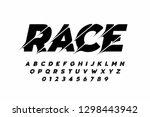 Sport Style Modern Font ...