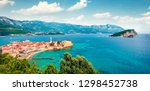 one of the most attractive city ... | Shutterstock . vector #1298452738