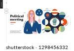 technology 1   political... | Shutterstock .eps vector #1298456332