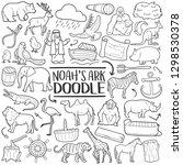 Noah's Ark Religion Animals...