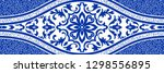 Majolica Pottery Tile  Blue And ...
