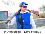 shooting sports. team workouts  ... | Shutterstock . vector #1298595838