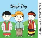 myanmar union day   vector | Shutterstock .eps vector #1298597275