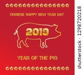 chinese happy new year 2019 ...   Shutterstock .eps vector #1298720218
