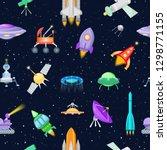 rocket vector spaceship or... | Shutterstock .eps vector #1298771155