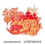 chinese zodiac the year of pig  ... | Shutterstock . vector #1298780425