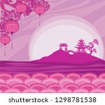 mid autumn festival for chinese ... | Shutterstock . vector #1298781538