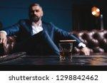 portrait of handsome elegant...   Shutterstock . vector #1298842462