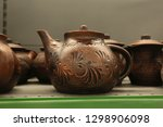 kettle  tea. shop  supermarket  ... | Shutterstock . vector #1298906098