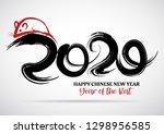 greeting card design template... | Shutterstock .eps vector #1298956585
