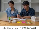 education concept. students...   Shutterstock . vector #1298968678
