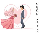 muslim bride and groom looking... | Shutterstock .eps vector #1299008095