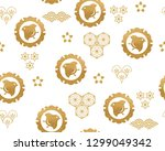 seamless pattern with japanese... | Shutterstock .eps vector #1299049342