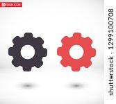 vector icon cogwheel | Shutterstock .eps vector #1299100708