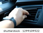 adjust the air direction of the ... | Shutterstock . vector #1299109522