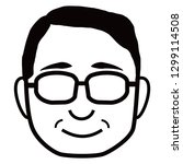 expression of the gentleman   Shutterstock .eps vector #1299114508