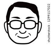expression of the gentleman   Shutterstock .eps vector #1299117022