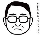 expression of the gentleman | Shutterstock .eps vector #1299117028