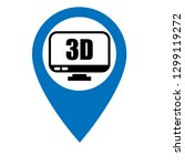 3d display and map pin. logo...