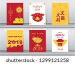 collection of chinese new year...   Shutterstock .eps vector #1299121258