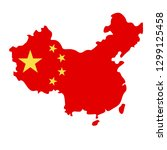 map of china with flag inside.... | Shutterstock .eps vector #1299125458