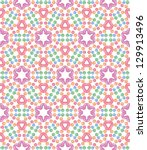 seamless pattern with pink candy | Shutterstock .eps vector #129913496