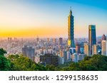 beautiful landscape and... | Shutterstock . vector #1299158635