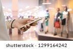 mobile banking  internet... | Shutterstock . vector #1299164242