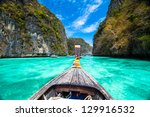 Traditional Wooden  Boat In A...