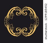 gold ornament baroque style.... | Shutterstock .eps vector #1299185452