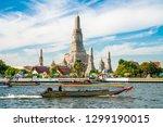 Temple Of Dawn Wat Arun With...