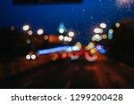blur focused urban abstract... | Shutterstock . vector #1299200428