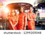 three asian woman wearing... | Shutterstock . vector #1299205048