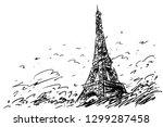 france. paris city symbol.... | Shutterstock .eps vector #1299287458