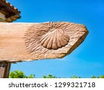 traditional shell sign on the... | Shutterstock . vector #1299321718