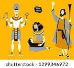 Bible Story. Passover Haggadah. ...