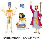 bible story. passover haggadah. ... | Shutterstock .eps vector #1299346975
