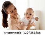 family  motherhood and people... | Shutterstock . vector #1299381388