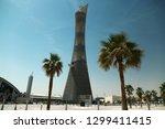 qatar  doha  march 26  2018 ... | Shutterstock . vector #1299411415