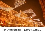 moscow  russian federation  ... | Shutterstock . vector #1299462532
