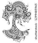 mehndi flower pattern in form...   Shutterstock .eps vector #1299485965