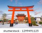 kyoto  japan at fushimi inari... | Shutterstock . vector #1299491125