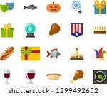 color flat icon set  ... | Shutterstock .eps vector #1299492652