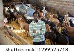 portrait of african american...   Shutterstock . vector #1299525718