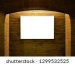 empty space for advertising on... | Shutterstock . vector #1299532525